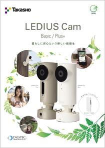 LEDIUS Cam2018