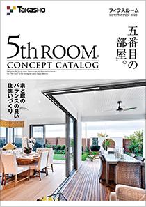 5th Room CONCEPT CATALOG 2020