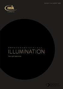 MK Illumination 2021